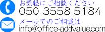 050-3558-5184
